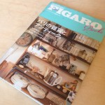 FIGAROアンティーク特集の本を自分の足で検証してみた!