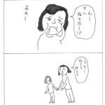 マンガ 第10話 パリ生活中(仮)