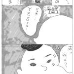 マンガ 第2話 パリ生活中(仮)